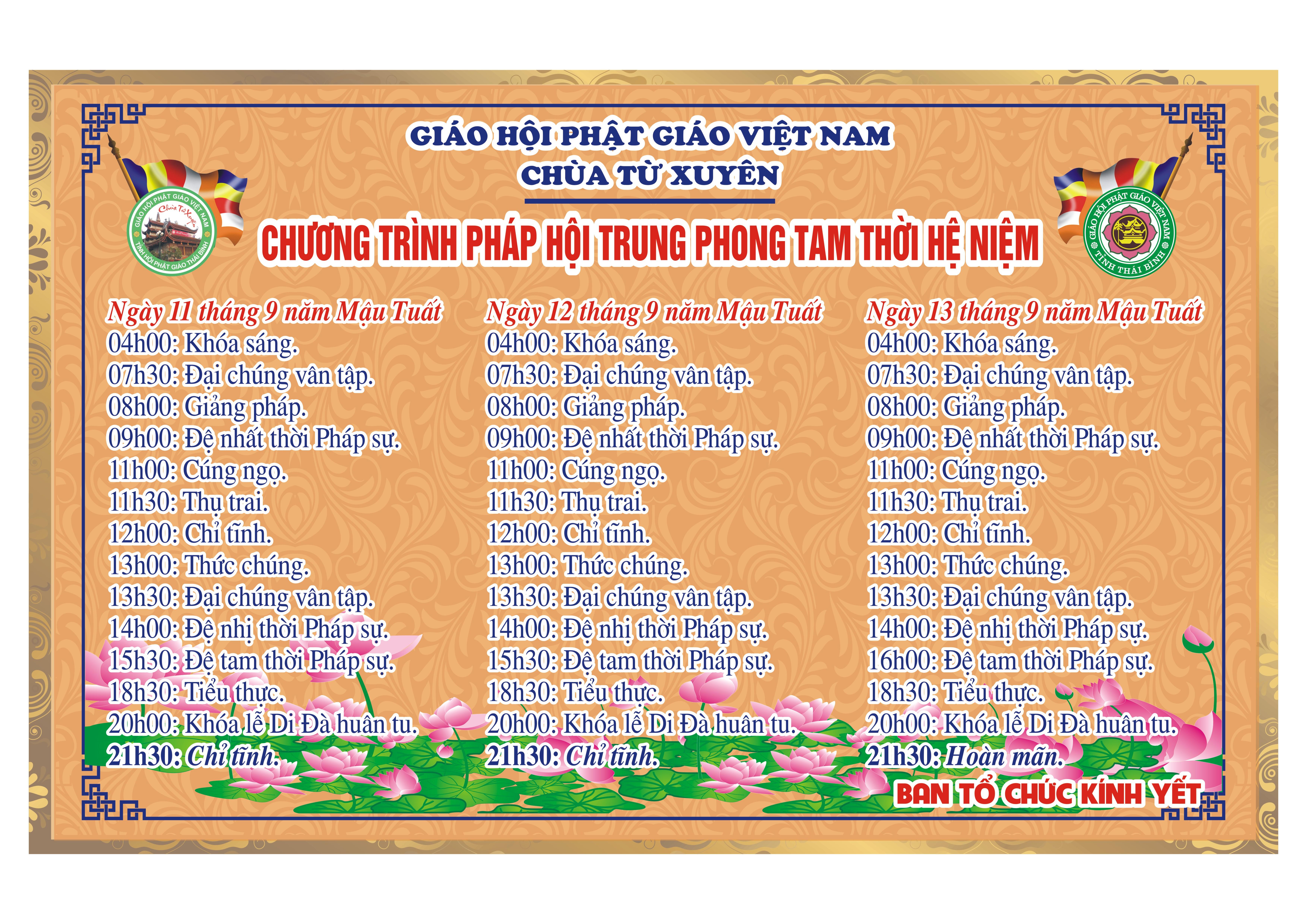 Thông báo: Đại lễ cầu siêu thai nhi tại chùa Từ Xuyên