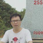Huệ Minh Lê Minh Nghĩa